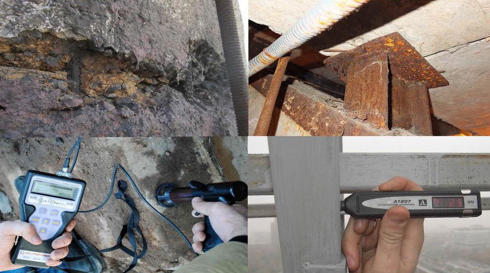 виды обследования технического состояния зданий