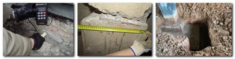 Обследование несущих строительных конструкций, фундаментов