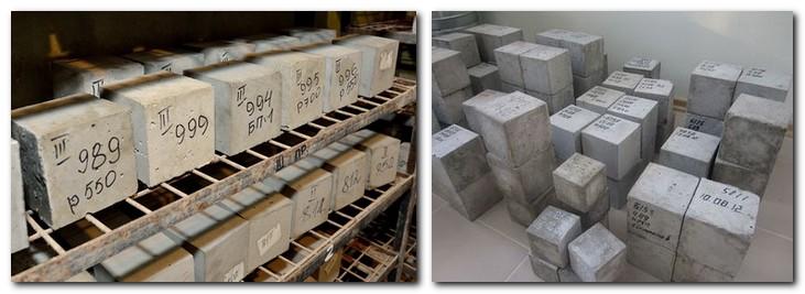 лаборатория испытания бетона