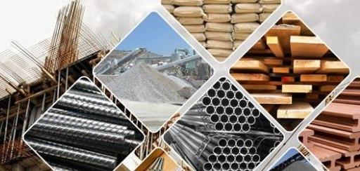 оценка качества материалов
